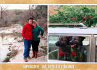 Bolander Holiday Card Back #3